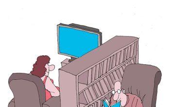lectura y entretenimiento